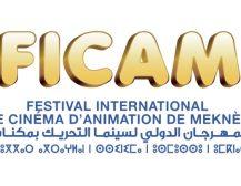 Festival international de cinéma d'animation de Meknès, du 16 au 21 mars