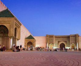 Meknès: lancement d'une application mobile destinée aux visiteurs