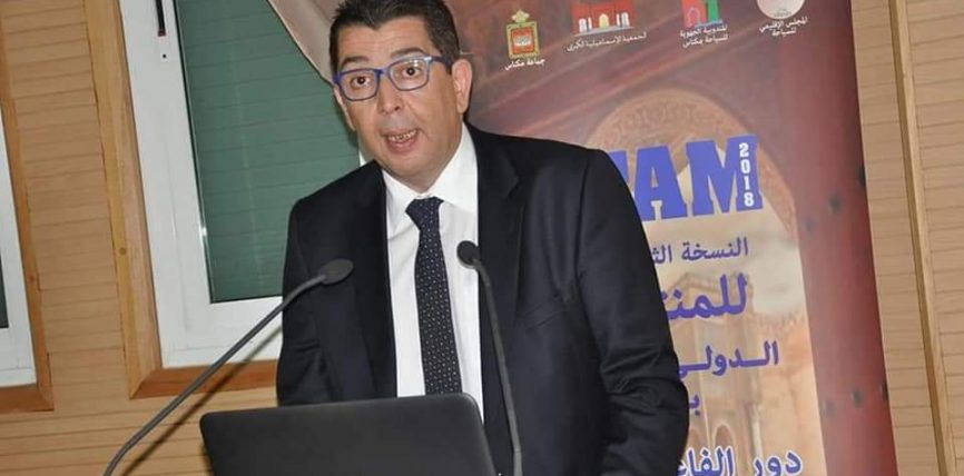 « VISITMEKNES », la nouvelle application du CPT Meknès