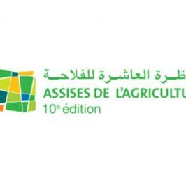 Meknès accueillera, ce lundi, la 10ème édition des Assises de l'Agriculture