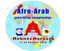 Meknès abrite 17 au 20 octobre prochain le Championnat Afro-arabe de Force athlétique