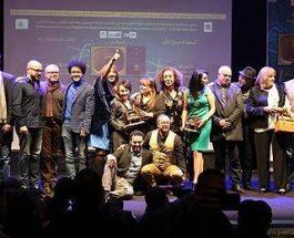 Festival de fiction télévisuelle de Meknès : 14 téléfilms et séries en lice pour les Prix!