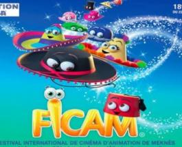 Meknès: Le cinéma d'animation espagnol à l'honneur au FICAM 2019