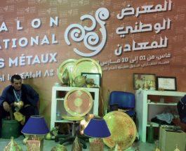 Plus de 60.000 visiteurs à la première édition du Salon de l'artisanat des métaux