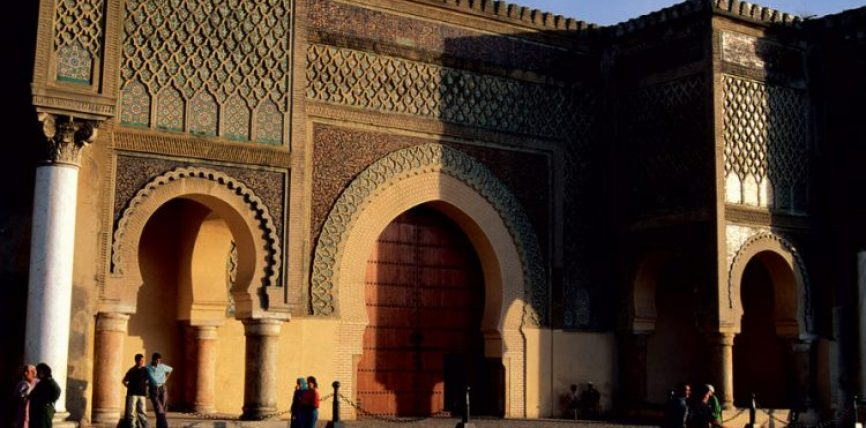 L'université populaire de Meknès démarre sous le signe de « la connaissance pour tous »