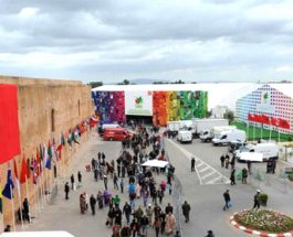MAROC : Lancement de l'application mobile « VISITMEKNES » à la veille de l'ouverture du 14è Salon International de l'Agriculture