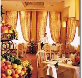 Restaurant Palais Terrab